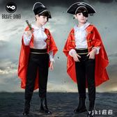 兒童萬聖節服裝 男海盜化妝舞會男童表演服槍角色扮演cosplay nm9623【VIKI菈菈】