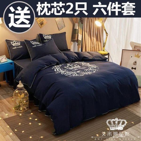床包組 純棉磨毛床裙床罩床套四件套1.5米1.8m床上用品