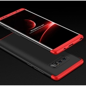 三星note8手機殼全包三段式3合1 360°全保護超薄PC手機保護套三星Galaxy note8保護殼防摔硬殼