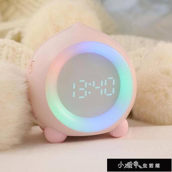 藍芽音箱無線藍芽智能音箱鬧鐘音響家用低音炮彩燈迷你便攜小型音響小 【2021歡樂購】