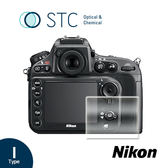 【STC】9H鋼化玻璃保護貼 - 專為Nikon D800 / D800E / D800 / D800A / D850 觸控式相機螢幕設計