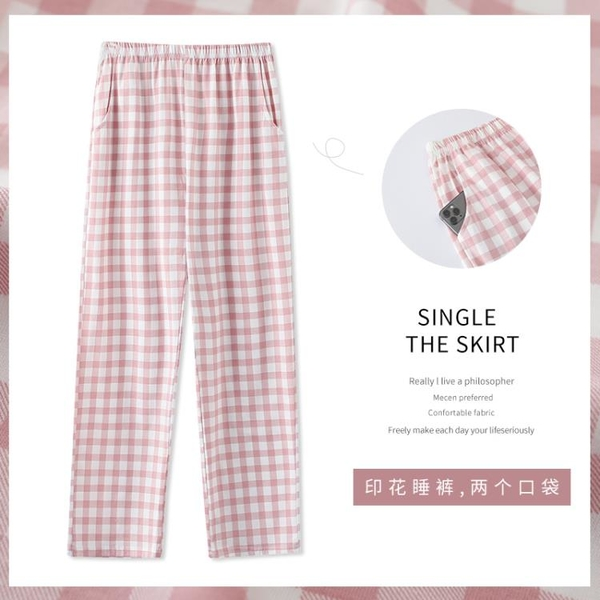 睡褲女士春秋純棉格子長褲大碼可外穿少女粉色家居褲女式寬鬆夏季 韓國時尚週