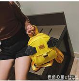 夏季韓版兒童包包幼兒園防走失雙肩包男女童出行小背包潮 怦然心動