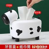 抽紙盒家用客廳網紅可愛車載紙巾盒創意多功能帶牙簽盒餐巾紙抽盒快意購物網