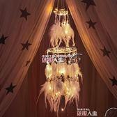 掛飾 捕夢網掛飾 風鈴創意少女學生森繫撲夢網臥室宿舍裝飾掛件生日禮物 數碼人生igo