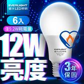 億光LED燈泡超節能plus僅9.2W用電量 白光/黃光6入白光6500K