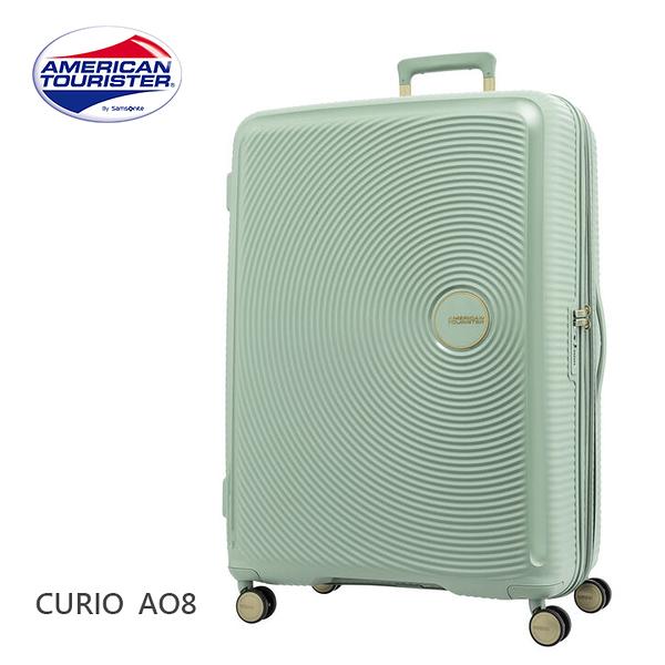 (新款)美國旅行者 AMERICAN TOURISTER【Curio AO8】30吋行李箱 可擴充 PP殼體 雙層防盜拉鍊 大容量