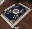 門墊 新中式進門地墊家用門口腳墊入戶子客廳臥室地毯可定制 - 古梵希