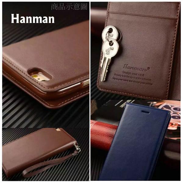 【Hanman】小米 POCOPHONE F1 6.18吋 真皮皮套/翻頁式側掀保護套/側開插卡手機套/保護殼