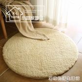 歐式現代簡約客廳圓形地毯臥室加厚羊羔絨床邊滿鋪榻榻米地墊  HM 居家物語