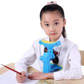 矯正器 小雨星防坐姿矯正器小學生兒童寫字架糾正姿勢視力保護器視架