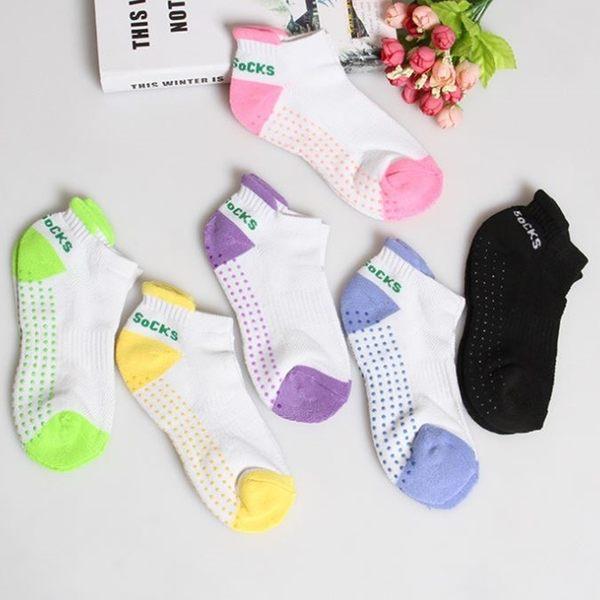 [拉拉百貨]瑜珈襪 全棉吸汗防滑襪 止滑顆粒