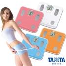 BC-565塔尼達TANITA體脂肪計體脂計時尚白/亮麗橘/天空藍/櫻花粉◆醫妝世家◆