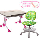 GXG 兒童成長 桌椅組 型號3683 BL (附護眼檯燈)