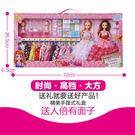 新視界  3D真眼芭比娃娃套裝大禮盒仿真洋娃娃公主婚紗兒童女孩玩具芘