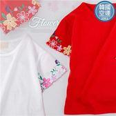 韓國童裝~甜彩繡紋花朵素面短袖上衣(250746)★水娃娃時尚童裝★