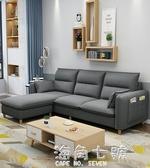 簡約現代布藝沙發客廳北歐小戶型可拆洗三人位組合公寓租房布沙發 海角七號