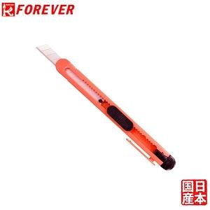 【FOREVER】日本製造鋒愛華陶瓷美工刀(小)-粉色