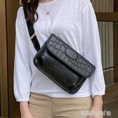 網紅蹦迪包小包包女新款潮韓版石頭紋質感斜背包時尚腰包胸包 夢露時尚女裝