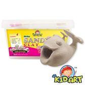 KID ART 美國創意手作黏土 沙雕黏土(噴水小鯨)