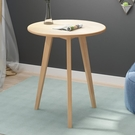 小圓桌北歐小圓桌簡約椅子組合迷你家用小茶几現代創意休閒洽談小桌子 【快速】