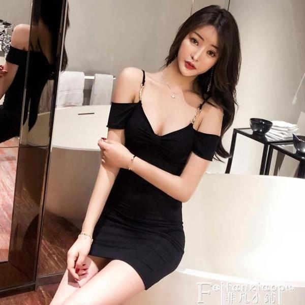 一字肩洋裝 一字肩性 感吊帶裙緊身包臀深v領連身裙露背蹦迪黑色短裙子女夏季 夏季新品
