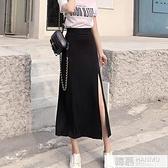 黑色側邊開叉半身裙女夏季薄款莫代爾長款韓國復古高腰a字型長裙 萬聖節狂歡