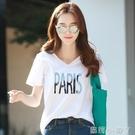 白色短袖t恤女裝v領寬鬆2021年夏季新款韓版大碼半袖上衣服ins潮 蘿莉新品