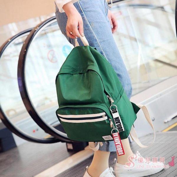 時尚休閒背包兒童書包小學生男女旅行後背包女生女童旅游男生輕便