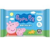 【熊熊e-shop】博寶兒 抗菌純水濕巾厚型 佩佩豬 80抽
