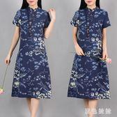 夏裝新款寬鬆大碼中長裙子復古民族風女裝棉麻連身裙旗袍短袖洋裝 aj14841『黑色妹妹』