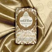 Nesti Dante 60周年黃金能量皂 250g