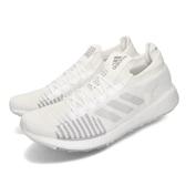 adidas 慢跑鞋 PulseBOOST HD M 白 灰 男鞋 運動鞋 【PUMP306】 FU7335