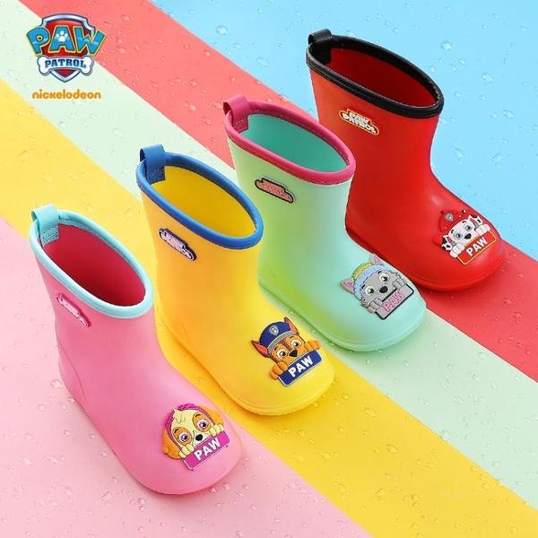 兒童雨鞋男女防水可愛兒童膠鞋寶寶雨靴【聚寶屋】