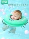 嬰兒游泳圈脖圈新生兒頸圈兒童寶寶洗澡小孩浮圈0-12個月免充  麥琪精品屋