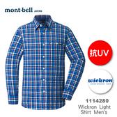 【速捷戶外】日本 mont-bell 1114280 WICKRON 男長袖襯衫(群青色),柔順,透氣,排汗, 抗UV,montbell