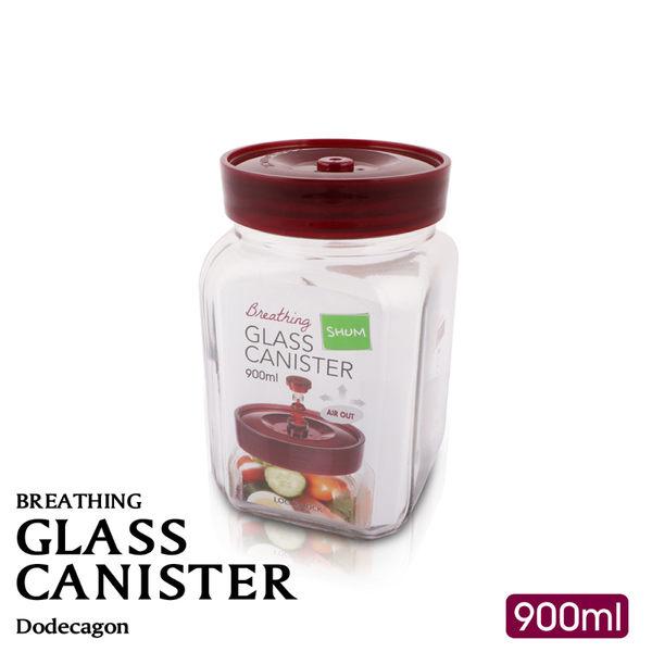 樂扣樂扣 單向排氣閥玻璃密封罐900ML 方罐