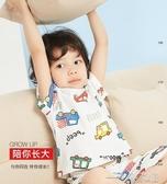 兒童夏季套裝夏裝韓版小童男童兩件套寶寶家居服圓領T恤短褲 當當衣閣