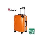 皇冠 鋁框箱C-F2501-橘(19.5吋)【愛買】