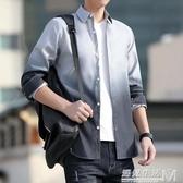 春夏季新款長袖襯衫男士韓版修身學生潮流漸變上衣服男裝薄款襯衣 遇见生活