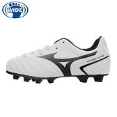 MIZUNO MONARCIDA NEO II 寬楦 成人足球釘鞋 足球鞋 白 P1GA210509 21SS