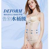 收腹帶女薄款透氣束縛塑身衣束腹腰封束腰綁帶美體無痕 黛尼時尚精品