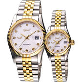 Ogival 愛其華 經典晶鑽對錶/情侶手錶-珍珠貝/半金 3932MSK+3932LSK珍珠貝