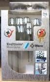 白鐵螺絲起子 不鏽鋼螺絲起子 螺絲起子 德國 Wera 不鏽鋼怪牙起子展示盒 水電工的最愛