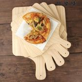 西餐牛排盤托盤長方形面包砧板壽司