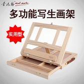 桌面台式小畫架畫板木制抽屜折疊油畫架油畫箱素描寫生套裝QM  晴光小語