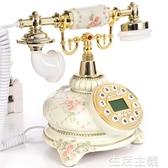 電話機 仿古電話機歐式復古電話田園美式創意無線插卡電話家用座機電話機 生活主義