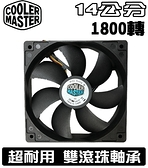 [地瓜球@] Cooler Master Silent Fan 雙滾珠 軸承 14公分 風扇 1800轉