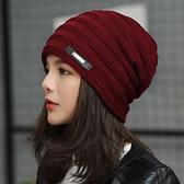 帽子女秋冬季包頭帽
