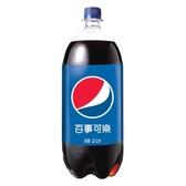 百事可樂寶特瓶2000ml【愛買】